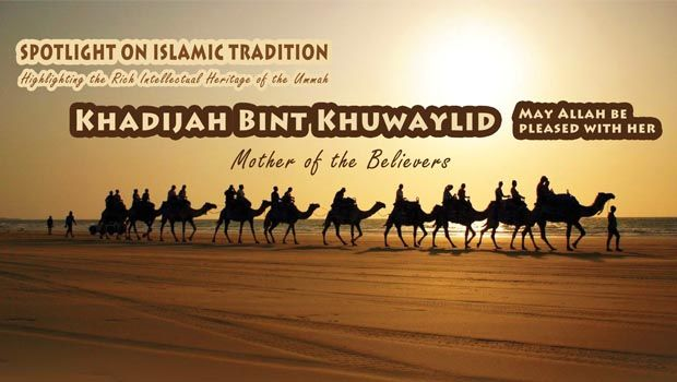 2013_2_islamic_traditions